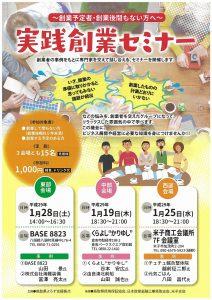 leaflets5